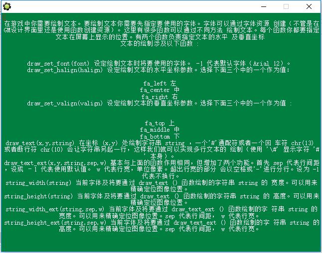 QQ截图20150803231856